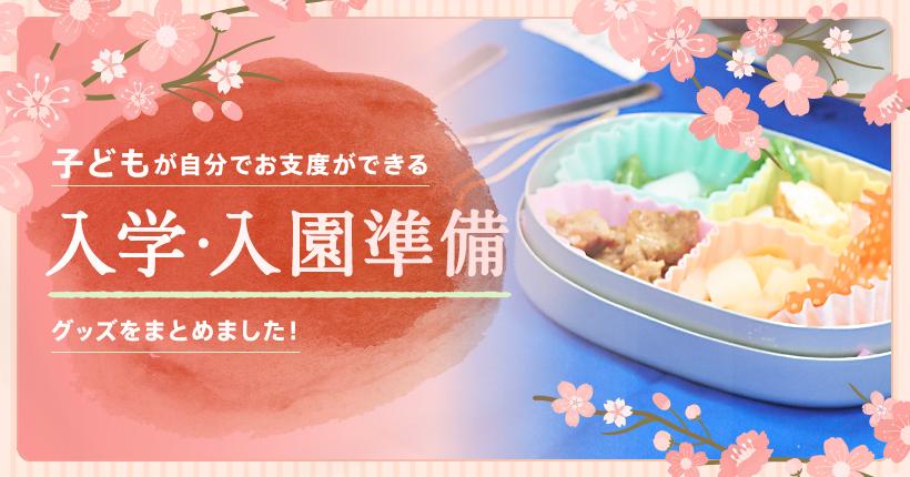 monoko_spring_banner_L.jpg