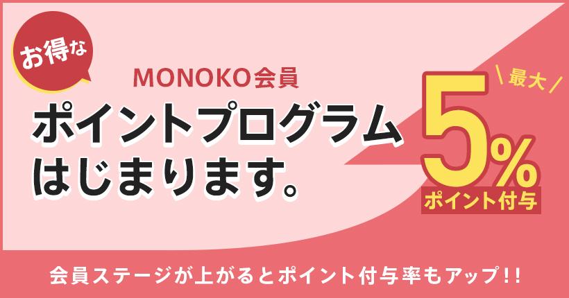monoko_stage_bnr_L.jpg