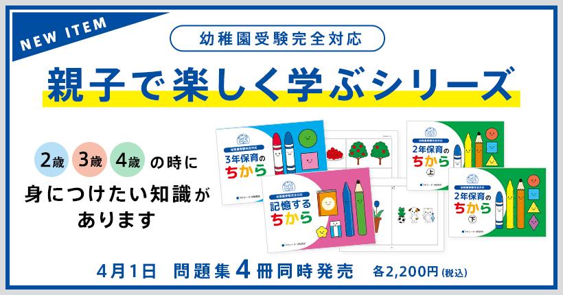 monoko_workbook_202104_L.jpg